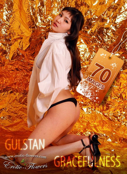 Gulstan - `Gracefulness` - for EROTIC-FLOWERS