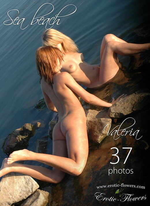 Valeria - `Sea Beach` - for EROTIC-FLOWERS