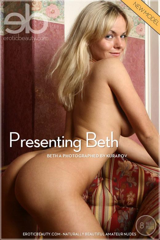 Beth A - `Presenting Beth` - by Kurapov for EROTICBEAUTY