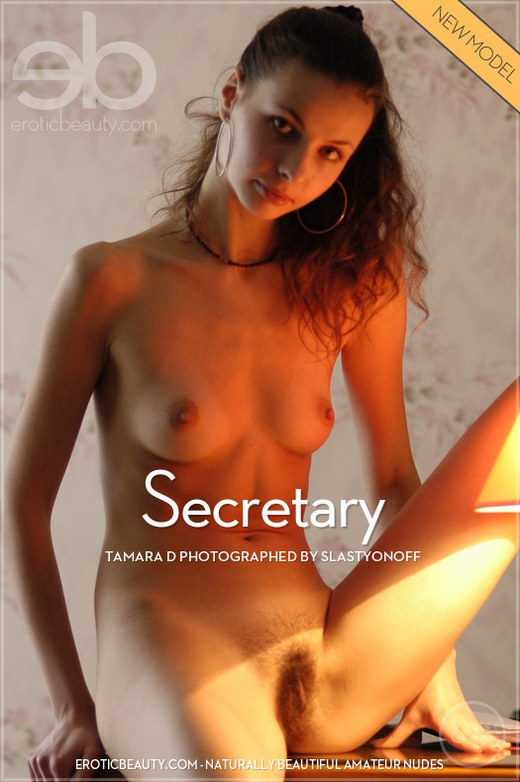 Tamara D - `Secretary` - by Slastyonoff for EROTICBEAUTY