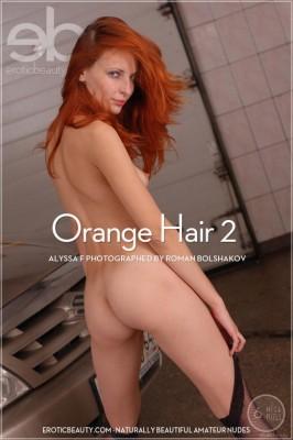 Hannah claydon nude gallery