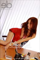 Alyssa F - Office Girl