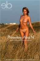 Presenting Alina N gallery from EROTICBEAUTY by Sam Bruno