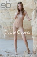 Rumba in Dessert Queen 2 gallery from EROTICBEAUTY by Paramonov