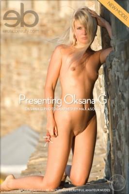 Oksana G  from EROTICBEAUTY