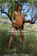 Vetta A in Jungle Queen 1 gallery from EROTICBEAUTY by Slava Zemskov