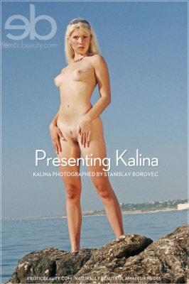 Kalina & Katerina B  from EROTICBEAUTY