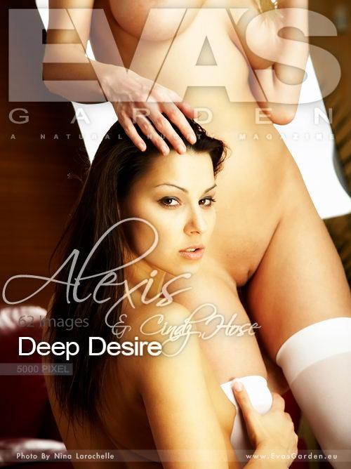 Alexis & Cindy Hose - `Deep Desire` - by Nina Larochelle for EVASGARDEN
