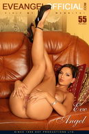 Tanned Eve toying