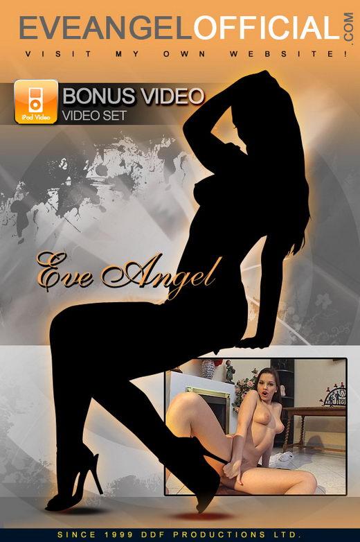 Eve Angel - `Eve fingering hard` - for EVEANGELOFFICIAL