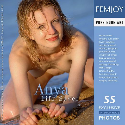 Anya - `Life Saver` - by Rustam Koblev for FEMJOY ARCHIVES