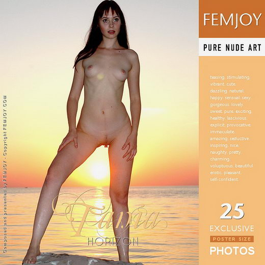 Tania - `Horizon` - by Slava Firsanov for FEMJOY