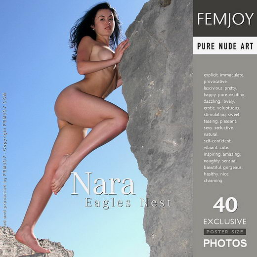 Nara - `Eagles Nest` - by Valery Anzilov for FEMJOY