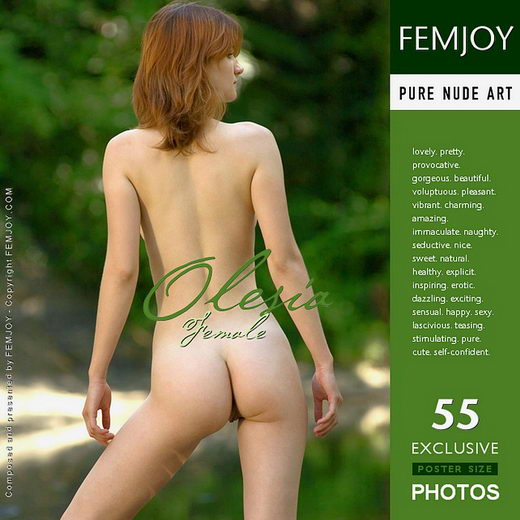 Olesia - `Female` - by Rustam Koblev for FEMJOY