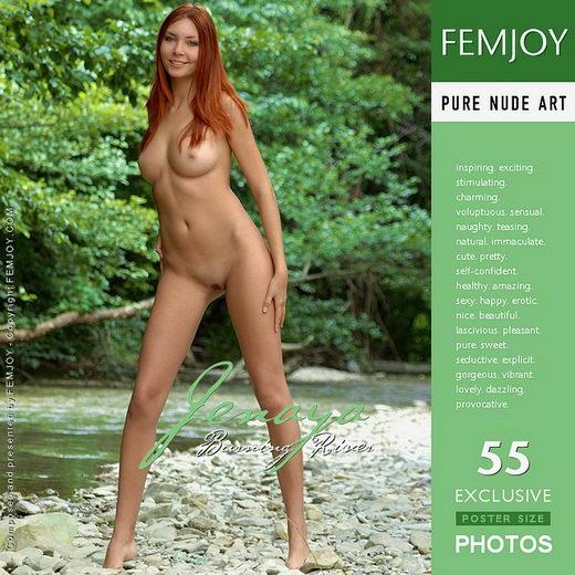 Jenaya - `Burning River` - by Rustam Koblev for FEMJOY