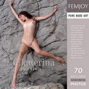 Ekaterina in Passion gallery from FEMJOY by Valery Anzilov