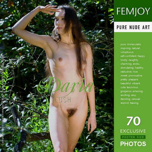 Daria - `Lush` - by Alexander Gribanov for FEMJOY