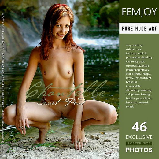 Chantelle - `Secret Pond` - by Matt Sharp for FEMJOY