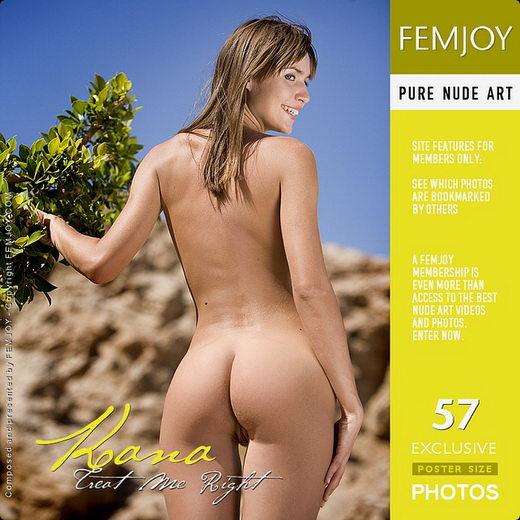 Kana - `Treat Me Right` - by Marco Argutos for FEMJOY