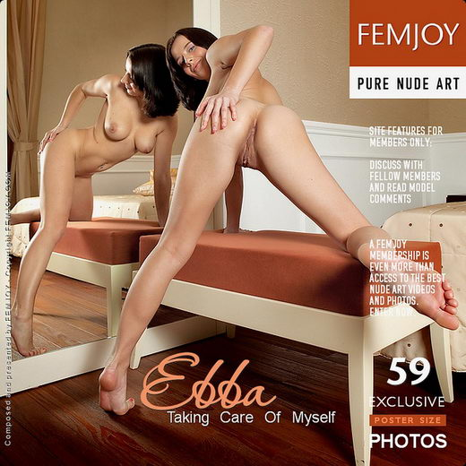 Ebba - `Taking Care Of Myself` - by Matteo Bosco for FEMJOY