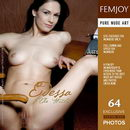 Edessa in The Writer gallery from FEMJOY by Pedro Saudek