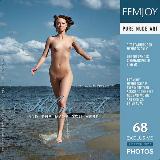 Helene F - `And She Made You Hers` - by Marco Argutos for FEMJOY