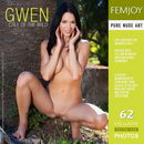Gwen in Call Of The Wild gallery from FEMJOY by Lorenzo Renzi
