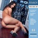 Kamea - No Limit