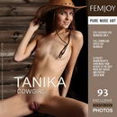 Tanika in Cowgirl gallery from FEMJOY by Platonoff