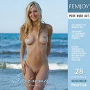 Corinna in Mediterranean Dreams gallery from FEMJOY by Stefan Soell