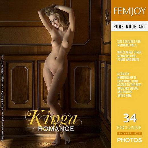 Kinga - `Romance` - by Stefan Soell for FEMJOY