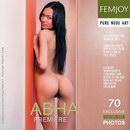 Abha - Premiere