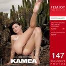 Kamea - Close To You