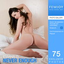 Eviana D - Never Enough