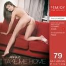 Arina B - Take Me Home