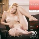 Xana D - Explicit