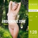 Xana D - Erogenous Zone