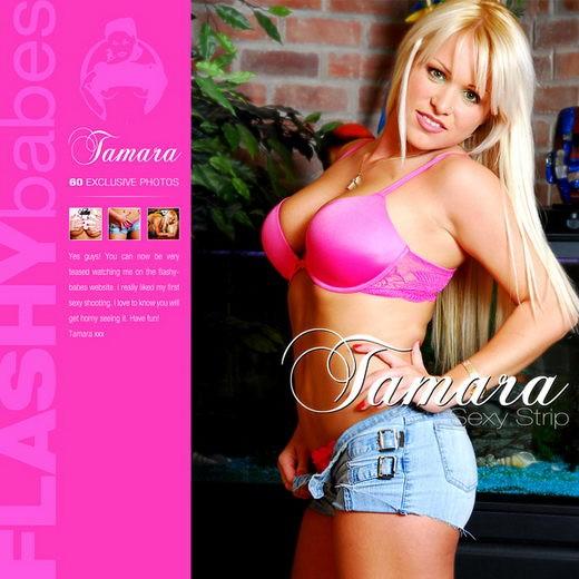 Tamara - `Sexy Strip` - for FLASHYBABES