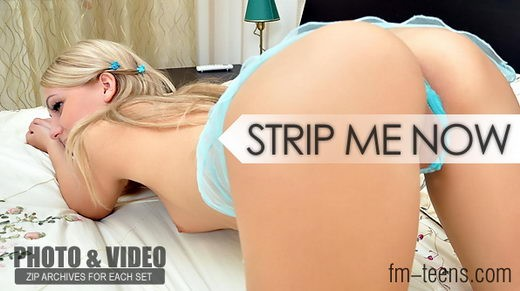 Inna 4 - `Strip Me Now` - for FM-TEENS