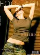 Green Greener