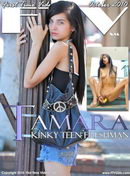 Tamara - Kinky Teen Freshman