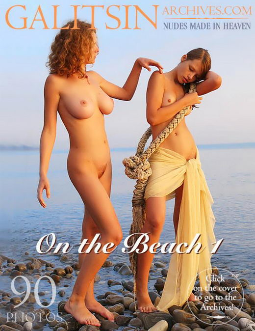 `On The Beach I` - by Galitsin for GALITSIN-ARCHIVES