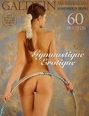 Gymnastique Erotique