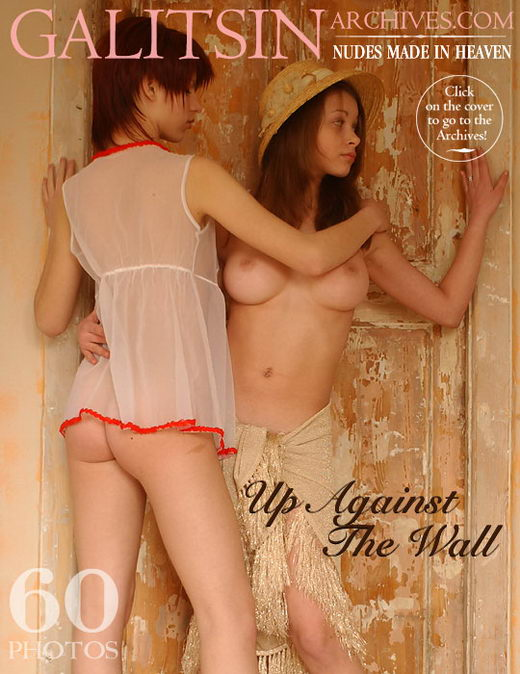 Katia & Cveta - `Up Against The Wall` - by Galitsin for GALITSIN-ARCHIVES
