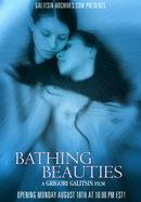 Nika & Valentina - Bathing beauties