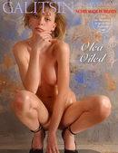 Olea Oiled