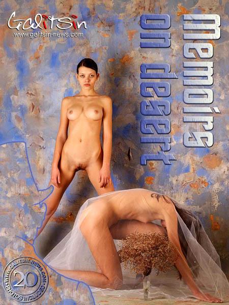 Valentina & Vanna - `Memoirs on desert` - by Galitsin for GALITSIN-NEWS