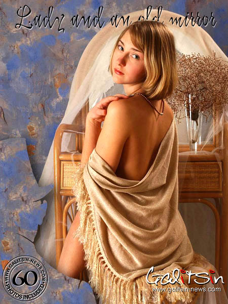 Frosya - `Lady And An Old Mirror` - by Galitsin for GALITSIN-NEWS