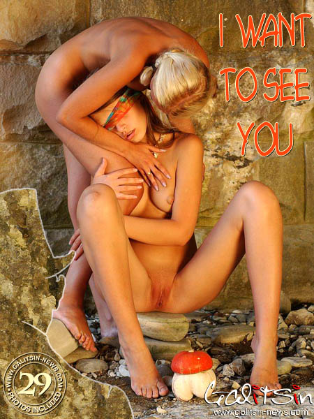 Polina & Valentina - `I Want To See You` - by Galitsin for GALITSIN-NEWS