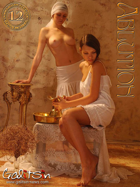 Kim & Valentina - `Ablution` - by Galitsin for GALITSIN-NEWS